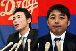 5年の複数年で契約更改した荒木雅博(左)と森野将彦=名古屋市・中日ビル