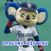 DRAGONS VICTORY