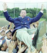 中日から1巡目で指名され、胴上げされる赤坂和幸=浦和学院グランド