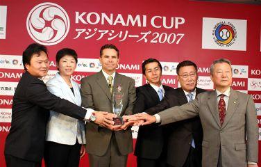 『KONAMI CUP アジアシリーズ2007』は11月8日に開幕