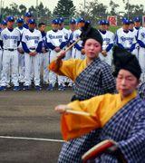 地元の人たちによるエイサーで出迎えを受ける中日の選手たち=沖縄北谷球場