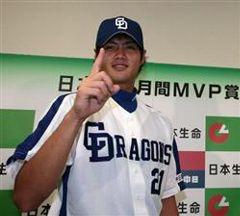 8月度日本生命月間MVPに選出され月間MVP初受賞のチェン・ウェイン=ナゴヤドーム
