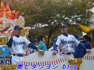 パレードカー1台目、山井大介(左)と小笠原孝=日本一パレード
