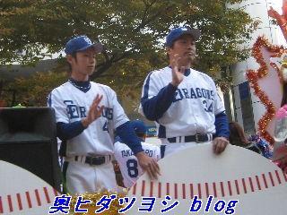 パレードカー1台目、観衆に手を振る浅尾拓也(左)と山本昌=日本一パレード