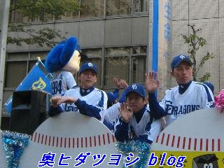 パレードカー4台目、岩崎達郎(左)と森岡良介(中)と田中大輔(右)後方にはドアラ=日本一パレード