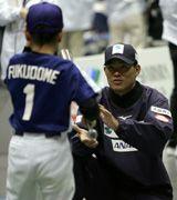 長嶋ジャパンドリームプロジェクト2007で少年に打撃指導をする福留孝介