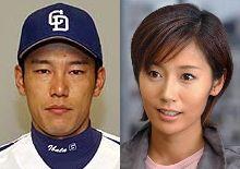 結婚を発表した井端弘和と河野明子