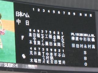 両チームスタメンが発表されたライブビジョンスコアボード
