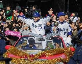 日本シリーズ優勝記念パレードで、ファンの声援に応える落合監督と井上一樹選手会長(右)=名古屋市内