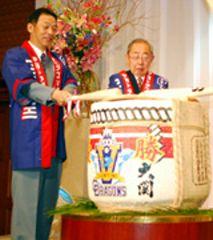 優勝祝賀会で鏡割りをする中日大島名誉オーナーと落合監督