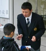 テレビ出演を終えてファンの子供にサインをする田中大輔