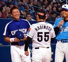 ナゴヤドームで試合を行った立浪和義と萩本欽一と峰竜太